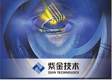 RPA 线上访谈(十四) ——深圳紫金技术