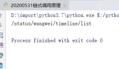 [python 进阶] 链式调用原理