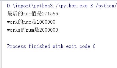 [Python 进阶] 互斥锁