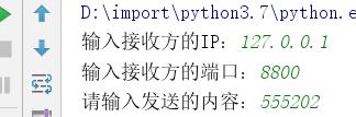[Python 网络编程]