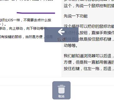 谷歌浏览器插件推荐 -1