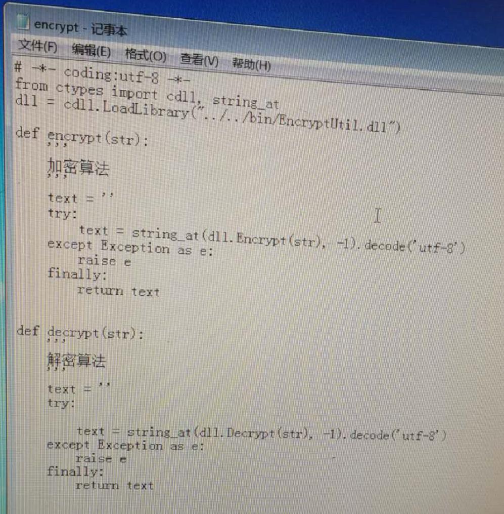 关于引用密码变量的问题 [已解决]