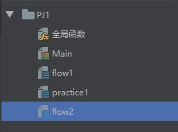 项目流程,鼠标切换的建议