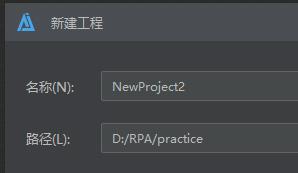 流程新建、重命名和删除的优化建议