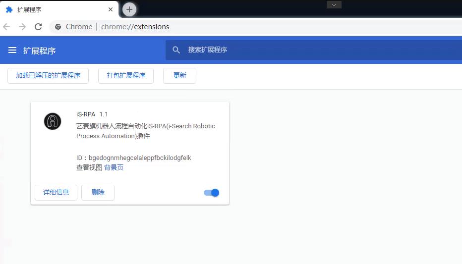 旧版本(8.0)设计器安装 Google 插件方法