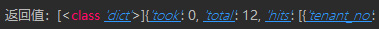 """循环新增""""任务数据""""后,在 IE 中不显示"""