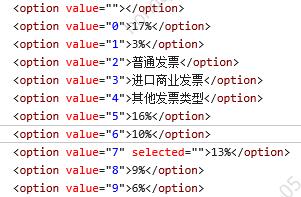 使用【获取文本】组件对 SELECT 标签进行取数的两种情况