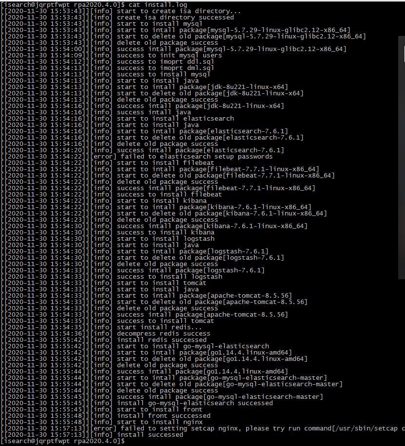 服务器 20204.0 版本安装问题