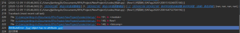 列表推导式在 Pychram 正常运行,在设计器报错