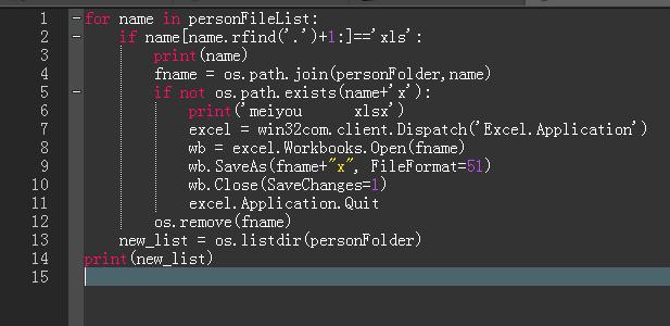 【.xls 另存为.xlsx 文件不成功】