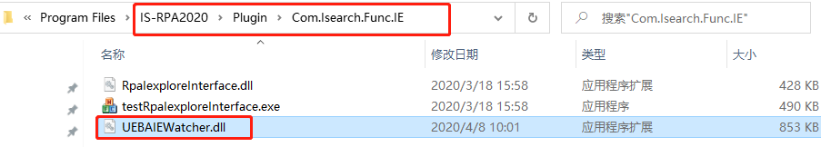 2020.2.0 版本 IE 浏览器鼠标点击提示 element is not in viewport