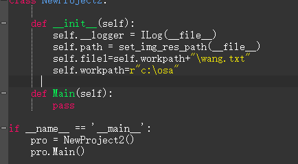 is-rpa 8.0 全局变顺序怎么调整