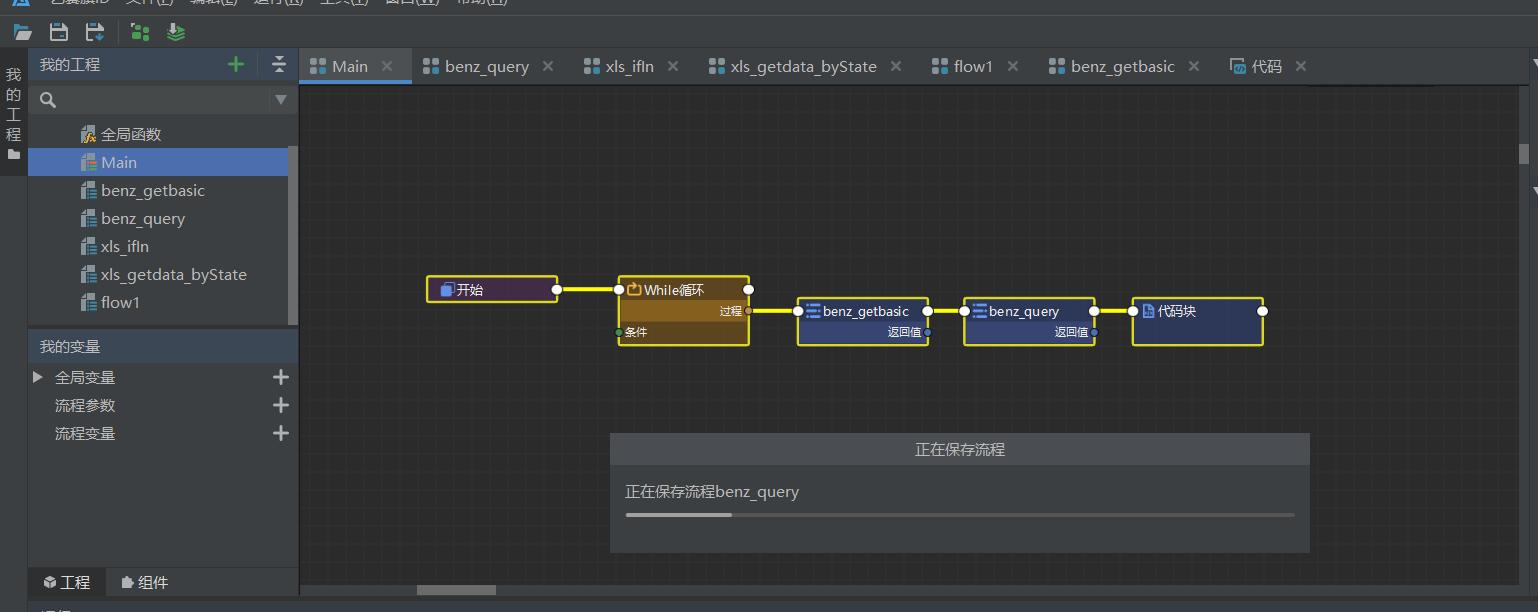 v2020.5.0 版本设计器使用反馈