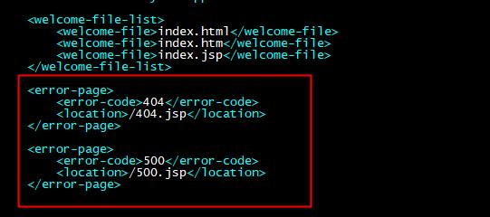 Tomcat 之 404,500 错误配置