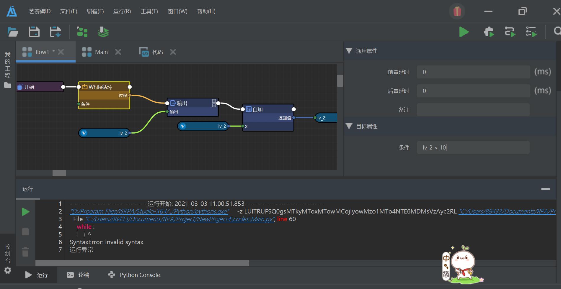 修改组件内容,编译的代码未发生变化