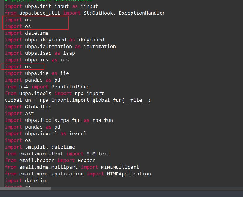 设计器代码导包优化