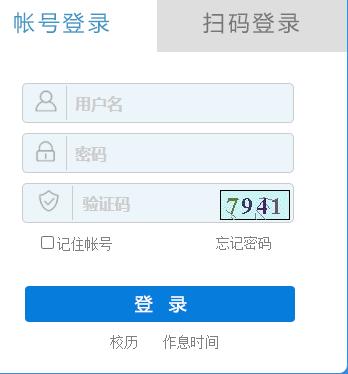 高手过招第七期—文本验证码和滑动 yan'zheng'ma