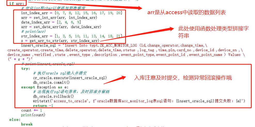 使用 python 第三方库 cx_Oracle 连接 Oracle 数据库经验分享