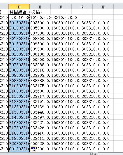 RPA 怎么实现 excel 表格的自动填充?