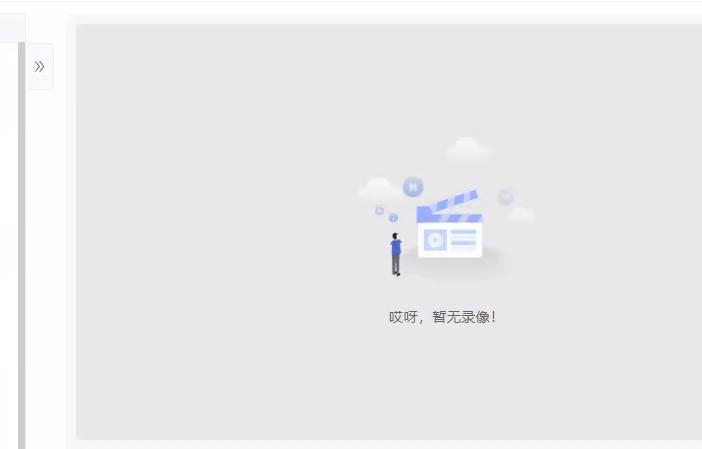 服务器上查看任务录像,录像无法播放?