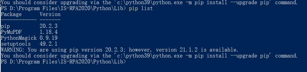 求教,如何安装 python 包
