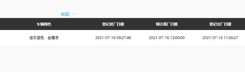 【优化建议】新版本 21.1 设计器的 aaname 无法正确匹配