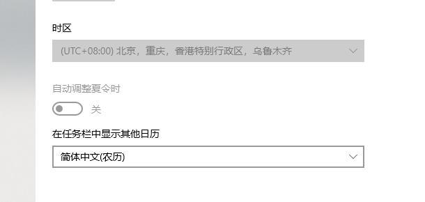 记事本模板工程无法运行,提示 invalid private key