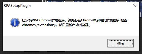 今天 chrome 浏览器扩展没有了,重装也不行