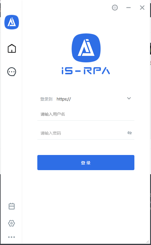 ISRPA2.0,前台机器人体验