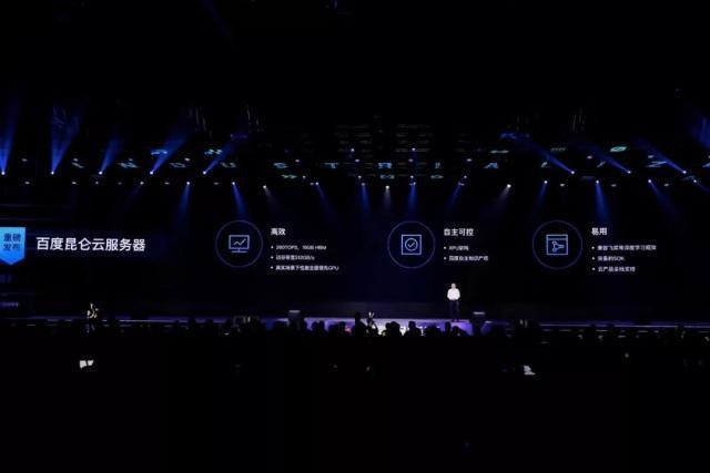 【social】再亮成绩单!百度智能云发布 20 大新品,加速 AI 工业化时代到来