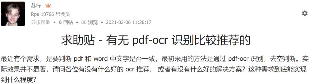 高手过招第 8 期——新增的 word 系列组件和 PDF 系列组件,你有哪些巧思妙用?