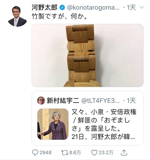 """【joke】日网友质疑外相""""戴金表炫富"""",河野转推辟谣:竹子做的,怎么了?"""